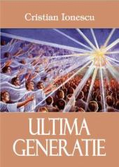 ultima_generatie