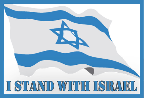 stand-by-israel2